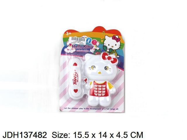 WELCOME TO LOVELY BABY TOYS INDUSTRY LIMITED